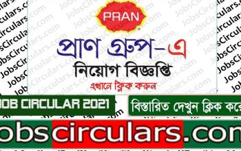 Pran group job circular 2021