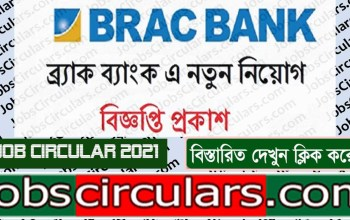 brac bank job circular 2021