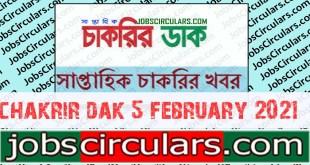 chakrir dak 05 february 2021
