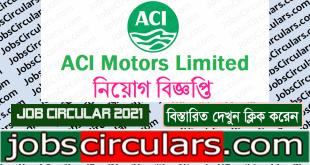ACI Motors Jobs Circular 2021