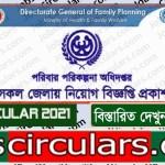 Directorate General of Family Planning DGFP Job Circular 2021