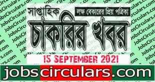 Weekly-Chakrir-Khobor-Newspaper-15-September-2021