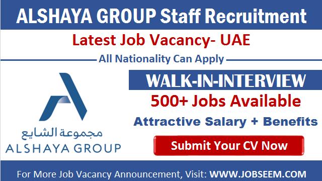 Alshaya Careers Recruitment Multiple Job Vacancy Openings