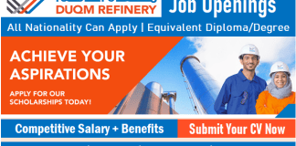 DUQM Refinery Careers Recruitment Latest Job Vacancies in Oman