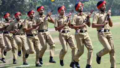 punjab police bharti