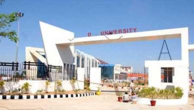 dav university jalandhar photo