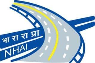 nhai logo