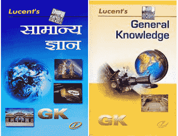 Lucent books for english free