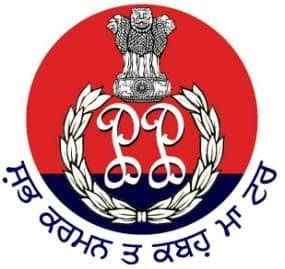 punjab police recruitment logo