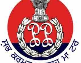 punjab police recruitment logo
