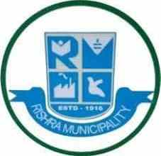 rishra municipality recruitment logo