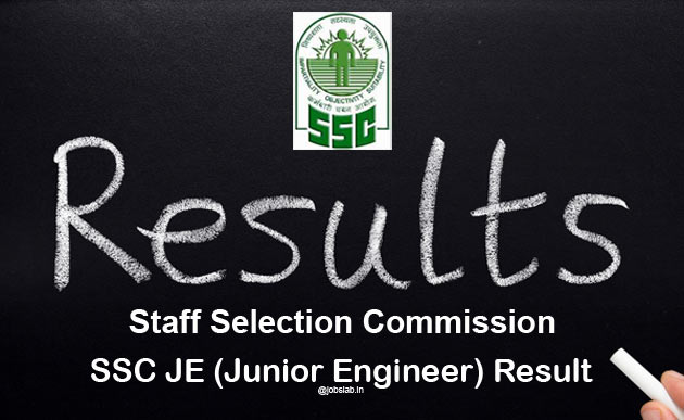 SSC JE Result 2016 Check Junior Engineer Result and Merit List