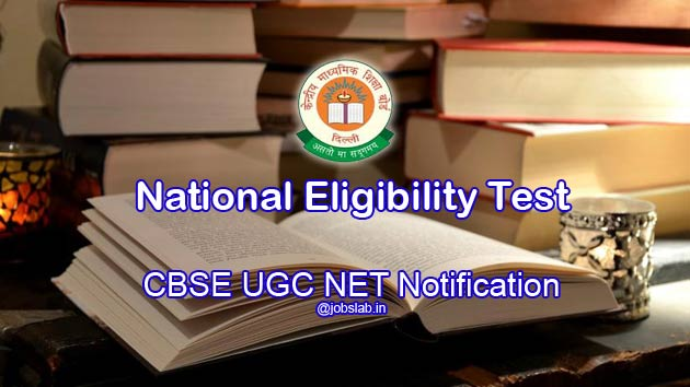 cbse-ugc-net-notification