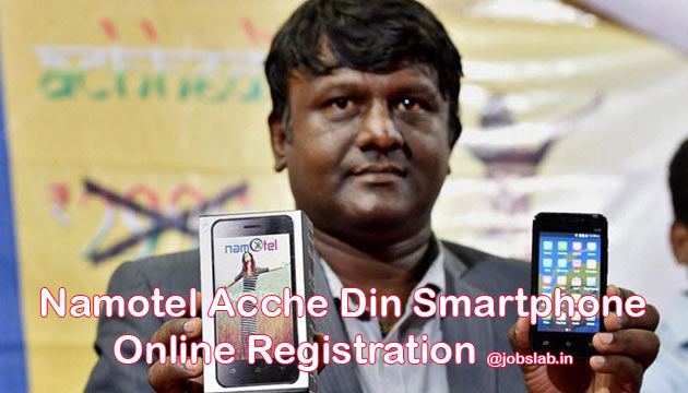 Namotel Acche Din Smartphone Mobile Booking for Rs.99