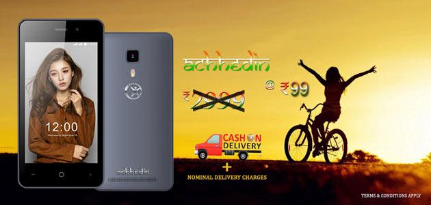 namotel-mobile-acchedin