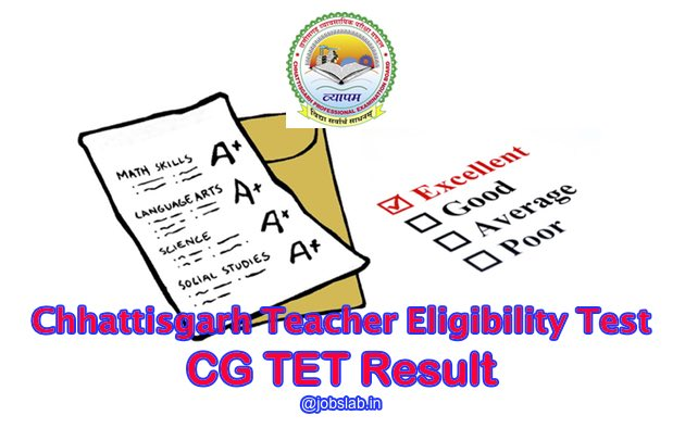 CG TET Result 2016 - Check CGTET 2016 Result, Merit List, Cut Off Here