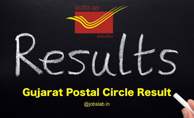 Gujarat Postal Circle Result 2016 Available for Postman Vacancies