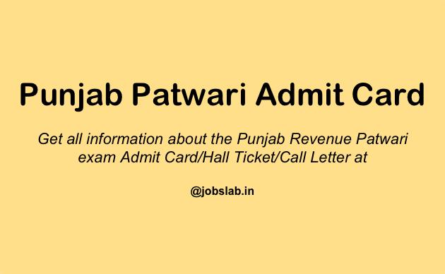 punjab-patwari-admit-card