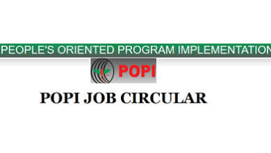 Photo of People's Oriented Program Implementation Job Circular 2020