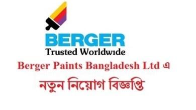 Photo of Berger Paints Bangladesh Limited Job Circular 2019