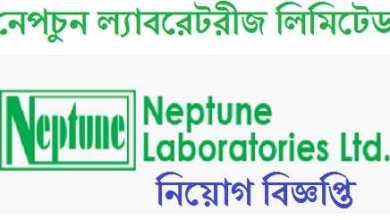 Photo of Neptune Laboratories Ltd Job Circular 2019