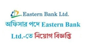 Photo of Eastern Bank Limited Job Circular 2019