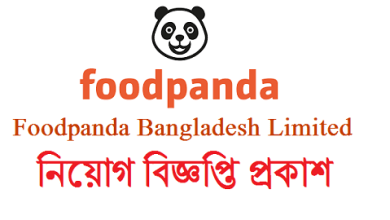 Photo of Foodpanda Bangladesh Limited Job Circular 2021