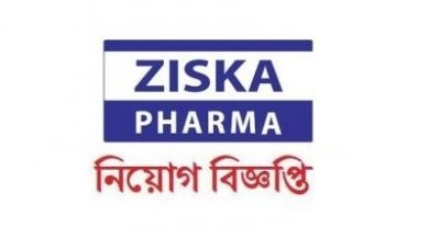 Photo of Ziska Pharmaceuticals Ltd Job Circular 2020