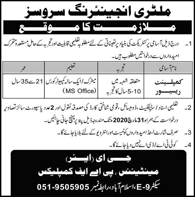 Military Engineer Services MES Jobs 2020 Pakistan Advertisement