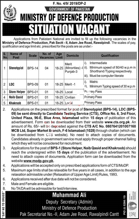Ministry of Defence Production Jobs 2020 Application Form