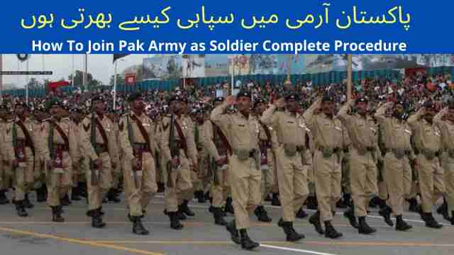 How to Join Pak Army as Soldier(Sipahi)Eligibility Complete procedure and Guide