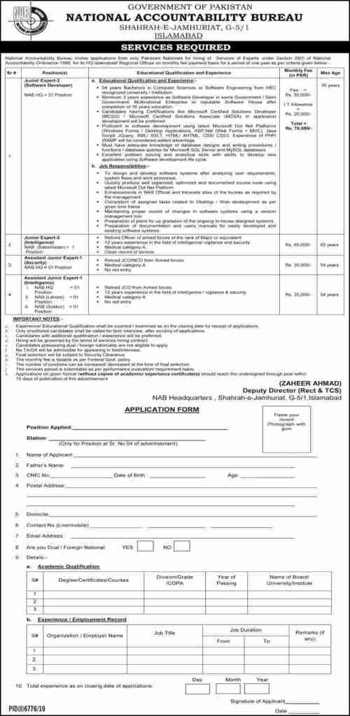 National Accountability Bureau NAB Jobs June 2020 Latest Advertisement