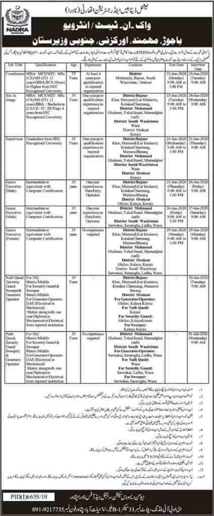 NADRA Peshawar Jobs 2020 KPK Latest Advertisement