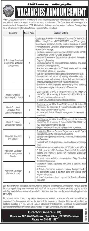 PESCO Peshawar Electric Supply Company Jobs October 2020 Latest