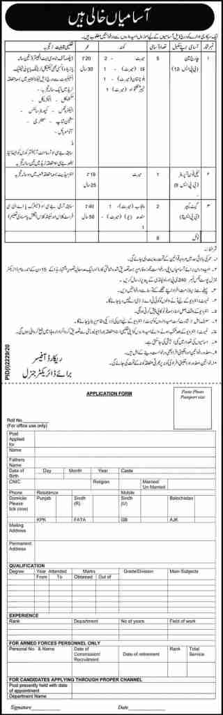 Atomic Energy PO BOX 240 GPO Rawalpindi Jobs 2020 Latest