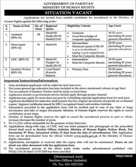 Ministry of Human Right Jobs October 2020