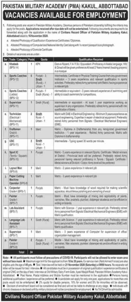 PMA Kakul Jobs 2020 Pakistan Military Academy Application Form