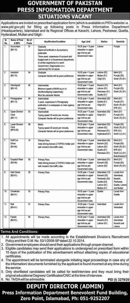 PID Jobs 2020 Press Information Department www.pid.gov.pk