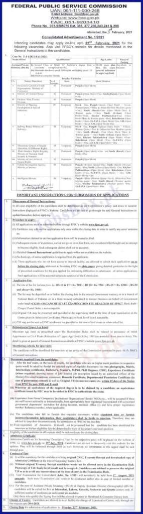 FPSC Fia Jobs 2021 Apply Online Latest Advertisement