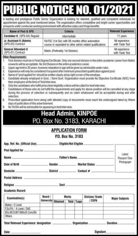 Jobs in Atomic Energy PO Box NO 17948 and 3183 Karachi Advertisement