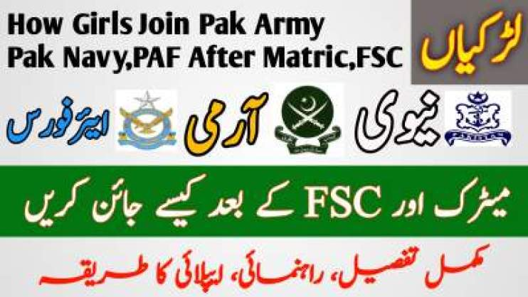 How females can Join Pak Navy, PAF, Pak Army After Matric, FSC