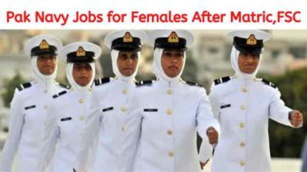 How To Join Pak Navy For Females After Matric, FSC