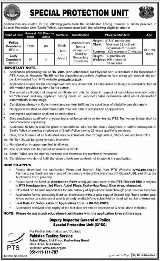 SPU Police Jobs 2021 Sindh Advertisement PTS Application Form