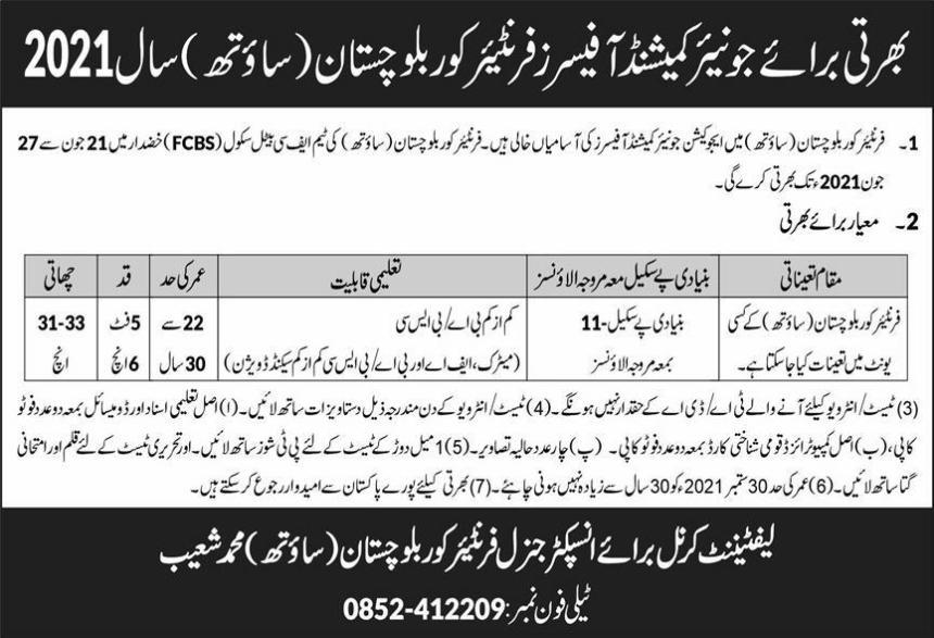 Junior Commissioned Officer JCO Jobs 2021 in FC Balochistan Advertisement