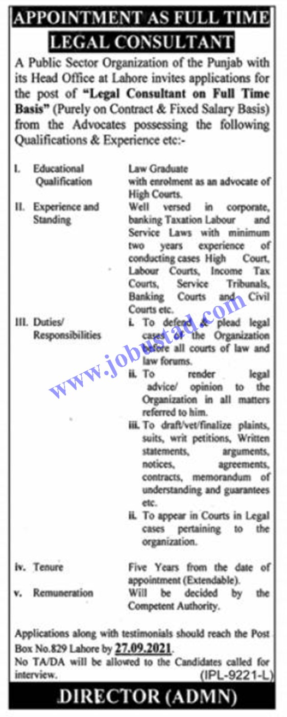 Government Jobs in Lahore 2021 Advertisement at P.O Box 829