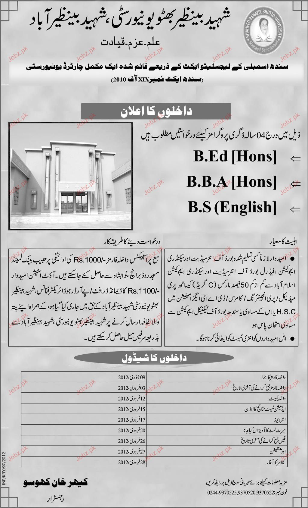 Admission Open In Shaheed Benazir Bhutto University