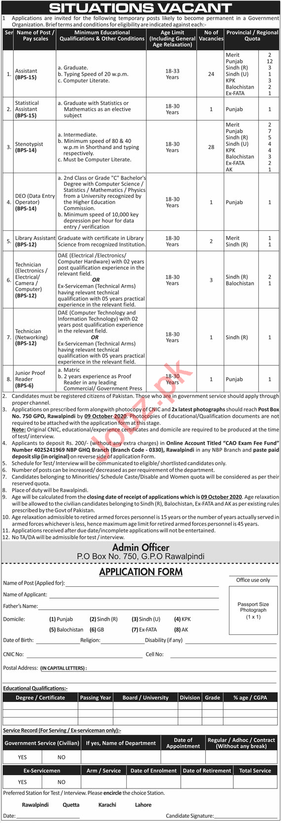 Statistical Assistant & Stenotypist Jobs in Pakistan Army