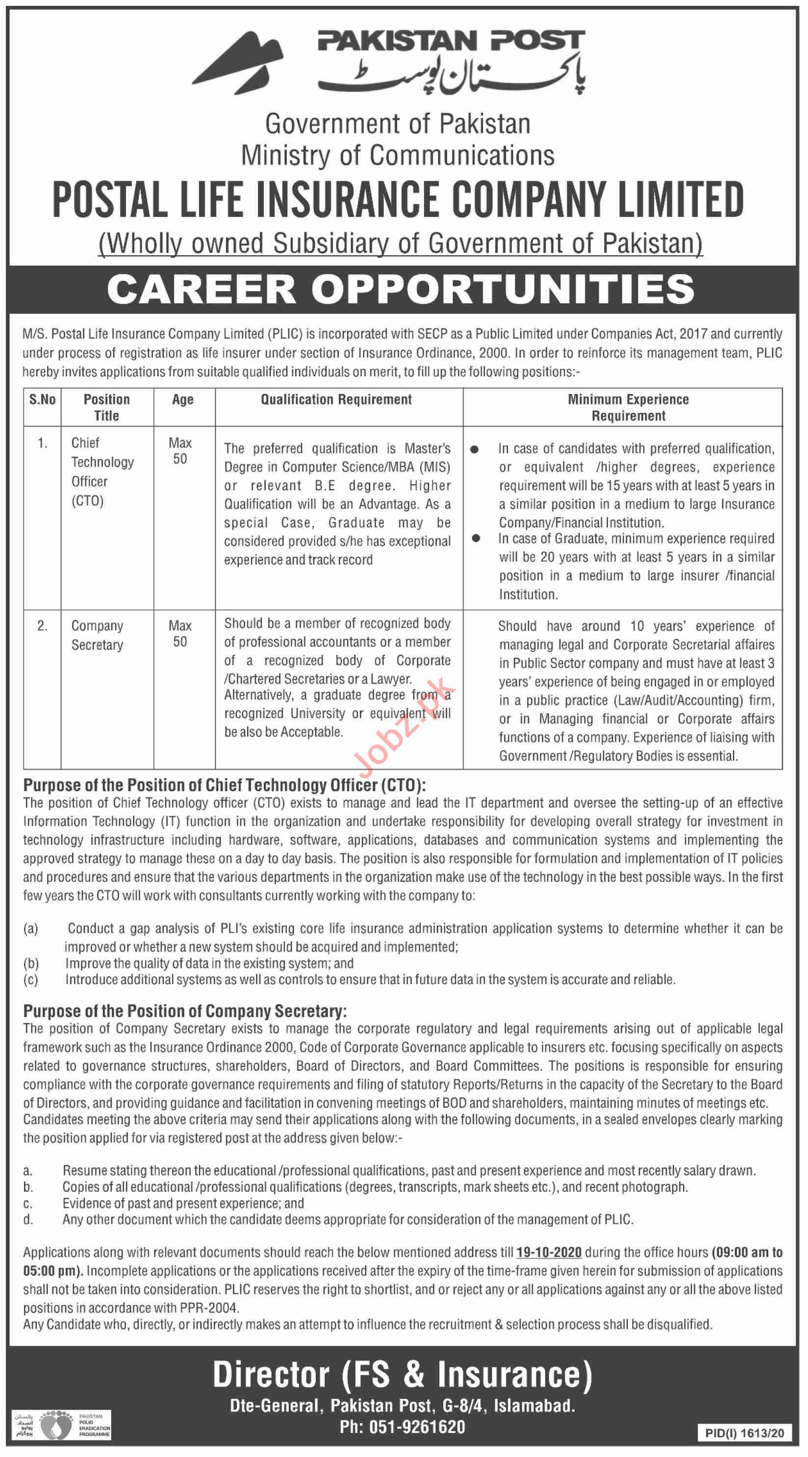 Ministry of Communication Postal Life Insurance Jobs 2020
