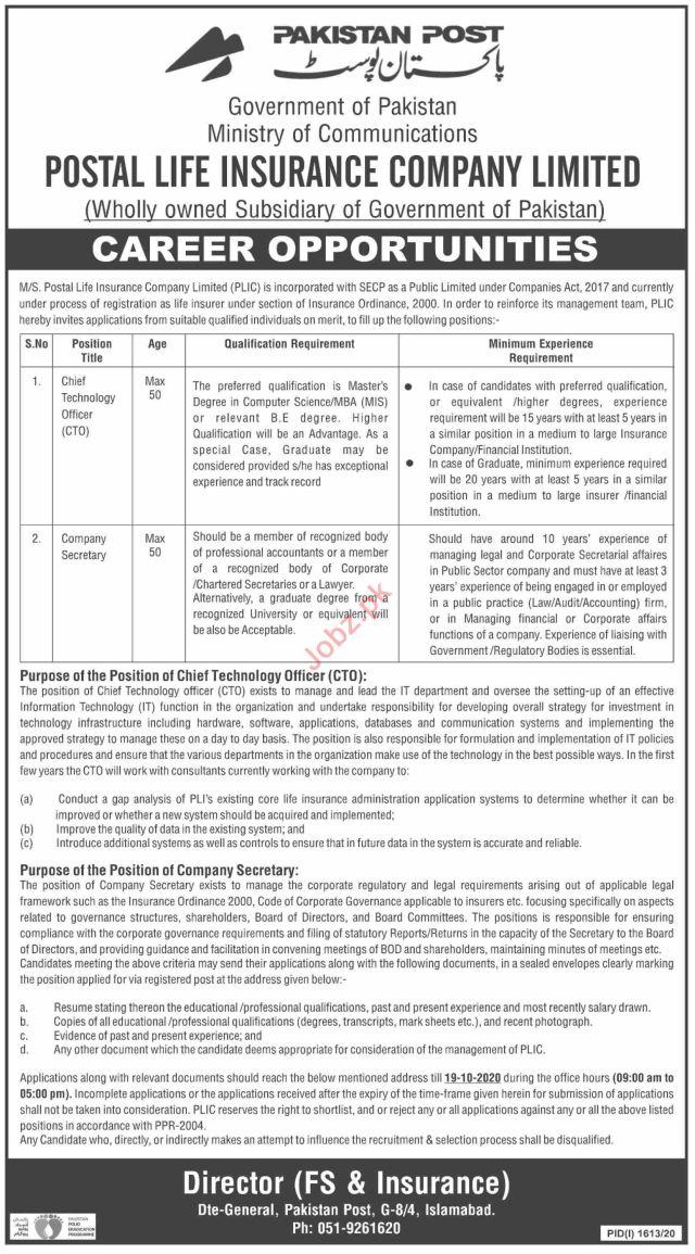 Ministry of Communication Postal Life Insurance Jobs 2020