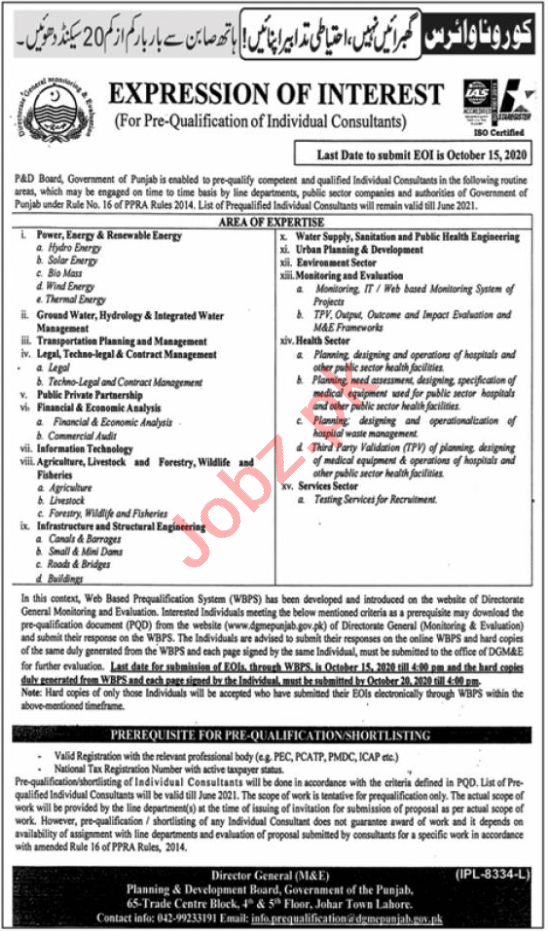 Directorate Monitoring & Evaluation P&D Department Jobs
